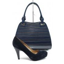 Дамска чанта и обувки в комплект -  - сини - EO-10144