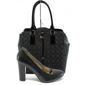 Дамска чанта и обувки в комплект -  - черни - EO-10145