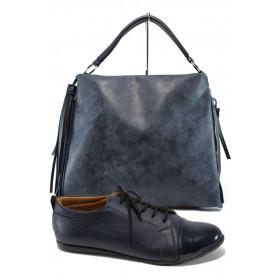 Дамска чанта и обувки в комплект -  - сини - EO-10147