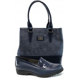 Дамска чанта и обувки в комплект -  - тъмносин - EO-10158