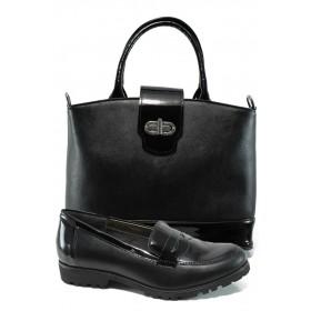 Дамска чанта и обувки в комплект -  - черни - EO-10161