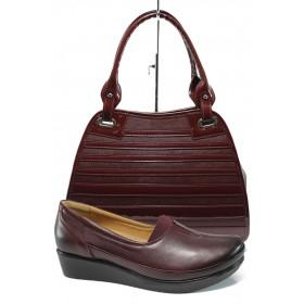 Дамска чанта и обувки в комплект -  - бордо - EO-10162