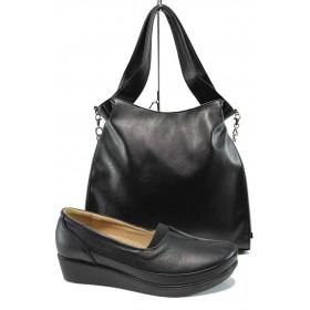 Дамска чанта и обувки в комплект -  - черни - EO-10163