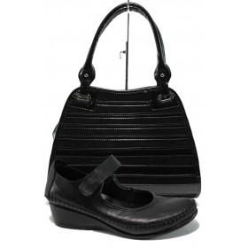 Дамска чанта и обувки в комплект -  - черни - EO-10164