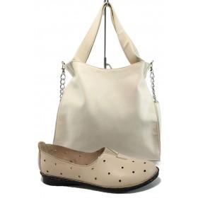 Дамска чанта и обувки в комплект -  - бежови - EO-10165