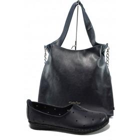 Дамска чанта и обувки в комплект -  - сини - EO-10166