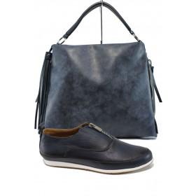 Дамска чанта и обувки в комплект -  - сини - EO-10148