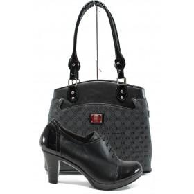 Дамска чанта и обувки в комплект -  - черни - EO-10150