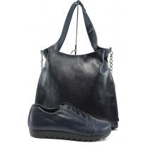 Дамска чанта и обувки в комплект -  - сини - EO-10151