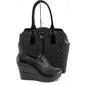 Дамска чанта и обувки в комплект -  - черни - EO-10152