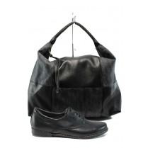 Дамска чанта и обувки в комплект -  - черни - EO-10153