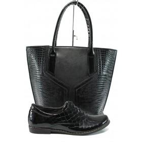Дамска чанта и обувки в комплект -  - черни - EO-10154