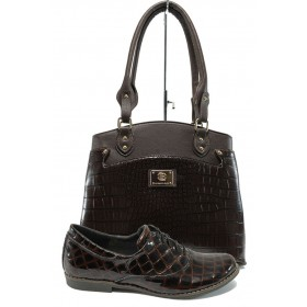 Дамска чанта и обувки в комплект -  - кафяви - EO-10155