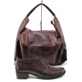 Дамска чанта и обувки в комплект -  - бордо - EO-10168