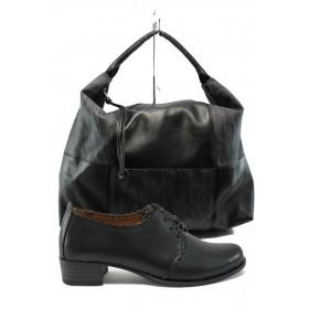 Дамска чанта и обувки в комплект -  - черни - EO-10170