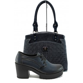 Дамска чанта и обувки в комплект -  - сини - EO-10172