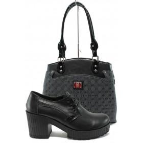 Дамска чанта и обувки в комплект -  - черни - EO-10173