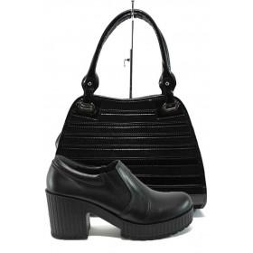 Дамска чанта и обувки в комплект -  - черни - EO-10175