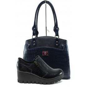 Дамска чанта и обувки в комплект -  - сини - EO-10176