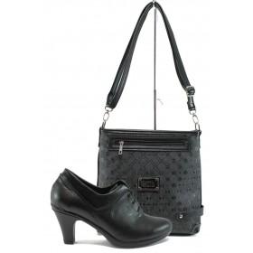 Дамска чанта и обувки в комплект -  - черни - EO-10178