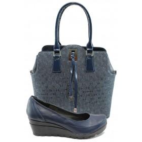 Дамска чанта и обувки в комплект -  - сини - EO-10179