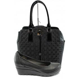 Дамска чанта и обувки в комплект -  - черни - EO-10180