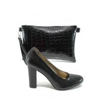Дамска чанта и обувки в комплект -  - сини - EO-10181