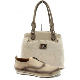 Дамска чанта и обувки в комплект -  - бежови - EO-10186