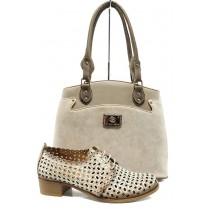 Дамска чанта и обувки в комплект -  - бежови - EO-10187