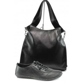 Дамска чанта и обувки в комплект -  - черни - EO-10188