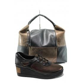 Дамска чанта и обувки в комплект -  - кафяви - EO-10190