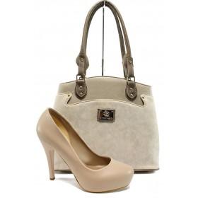 Дамска чанта и обувки в комплект -  - бежови - EO-10191