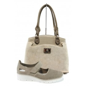 Дамска чанта и обувки в комплект -  - бежови - EO-10192