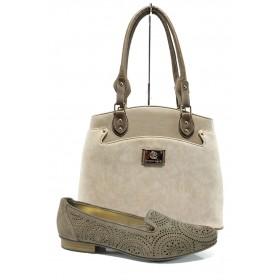 Дамска чанта и обувки в комплект -  - бежови - EO-10193