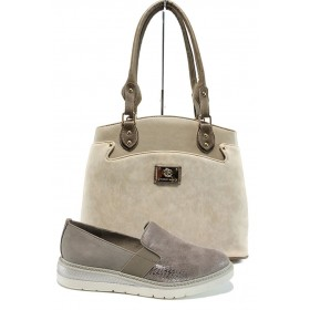 Дамска чанта и обувки в комплект -  - бежови - EO-10195