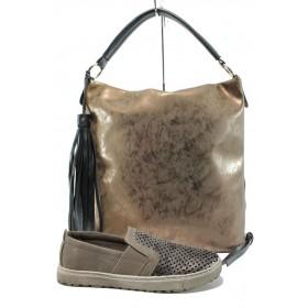 Дамска чанта и обувки в комплект -  - кафяви - EO-10196
