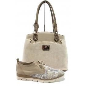 Дамска чанта и обувки в комплект -  - бежови - EO-10197