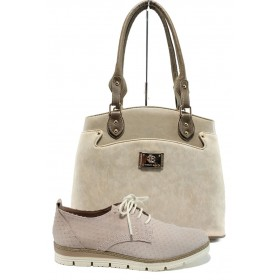 Дамска чанта и обувки в комплект -  - бежови - EO-10198