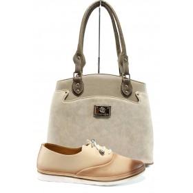 Дамска чанта и обувки в комплект -  - бежови - EO-10199