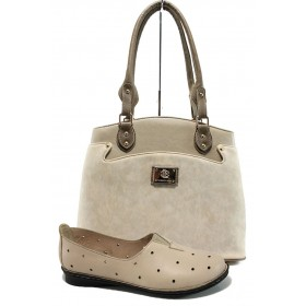 Дамска чанта и обувки в комплект -  - бежови - EO-10200