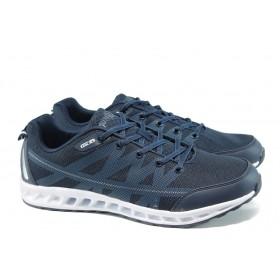 Мъжки маратонки - висококачествен текстилен материал - сини - EO-9865