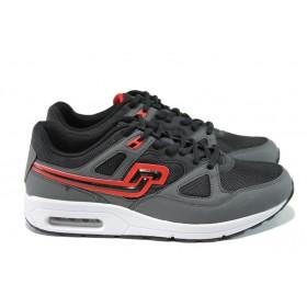 Мъжки маратонки - висококачествен текстилен материал - черни - EO-9866