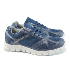 Юношески маратонки - висококачествен текстилен материал - сини - EO-10047