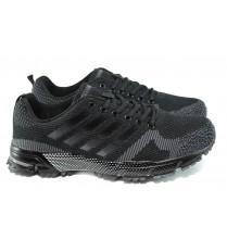 Мъжки маратонки - висококачествен текстилен материал - черни - EO-10052