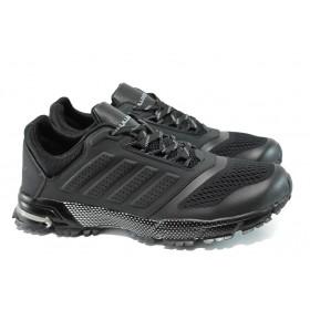 Мъжки маратонки - висококачествен текстилен материал - черни - EO-10054