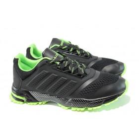 Юношески маратонки - висококачествен текстилен материал - черни - EO-10065
