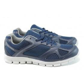 Мъжки маратонки - висококачествен текстилен материал - сини - EO-10055