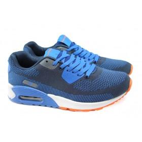 Мъжки маратонки - висококачествен текстилен материал - сини - EO-10058