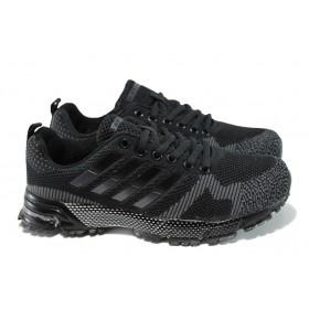 Юношески маратонки - висококачествен текстилен материал - черни - EO-10067