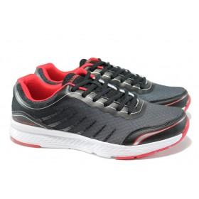 Мъжки маратонки - висококачествен текстилен материал - черни - EO-10057